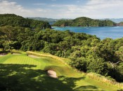 Four Seasons Costa Rica Golf Club at Peninsula Papagayo Hole 17