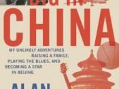 biginchinacover_1[1]