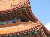 Beijing's Forbidden City, the world's largest royal residence, is one of China's premier tourist attractions - and tourism is the country's main appeal wiht golf a close second.