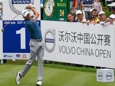 Benjamin Hebert 50/1 © Volvo China Open Richard Castka/Sportpixgolf.com