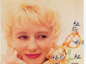blossomdearie2