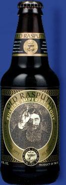 Rasputin btl