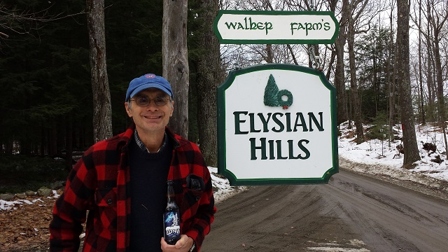 Castle Freeman, Elysian Hills Tree Farm, Elysian Brewing Bifrost Winter Ale
