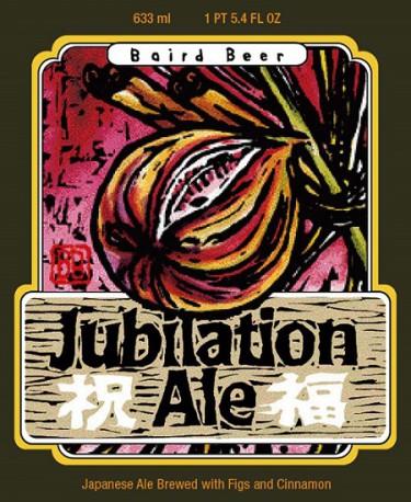 BAIRD-Jubilation-Ale-web