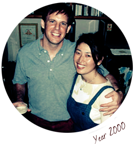 Bryan and Sayuri Baird in 2000