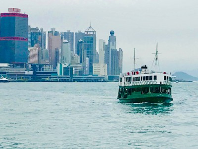 The Star Ferry floats across Hong Kong's Victoria Harbor. (Photo credit Larry Olmsted)